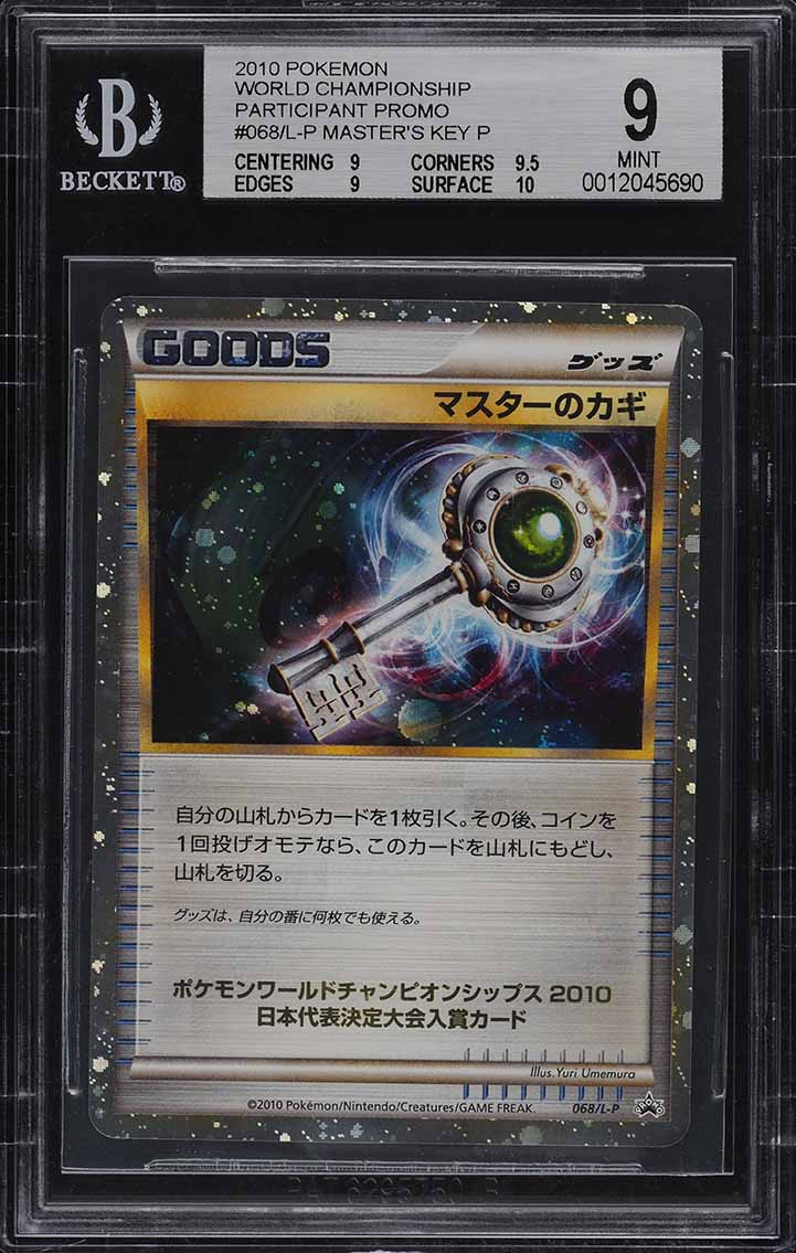 2010 Pokemon World Championship Master Key Trophy Card w/ Champion Case, BGS 9 - Image 1
