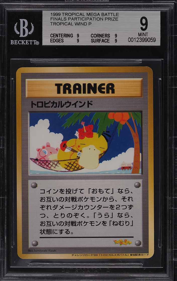 1999 Pokemon Japanese Tropical Mega Battle Finals Prize Tropical Wind #NNO BGS 9 - Image 1