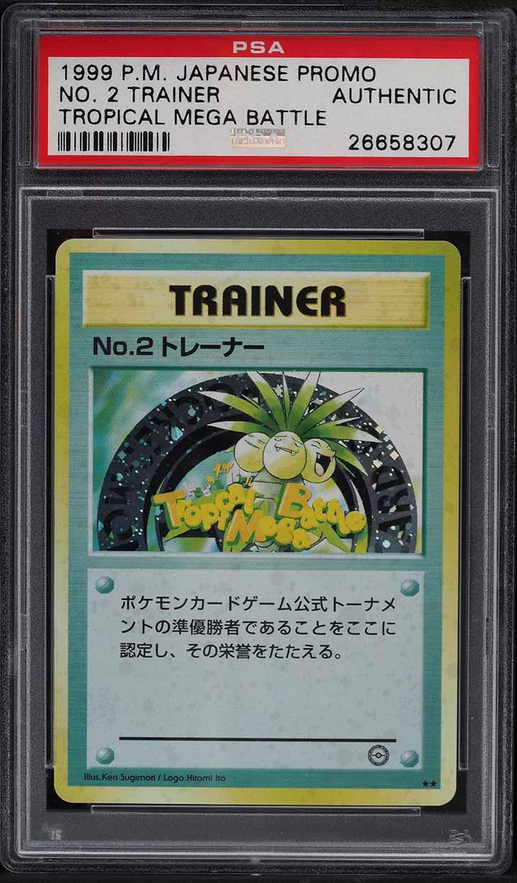 1999 Pokemon Japanese Promo Tropical Mega Battle No. 2 Trainer PSA Auth - Image 1