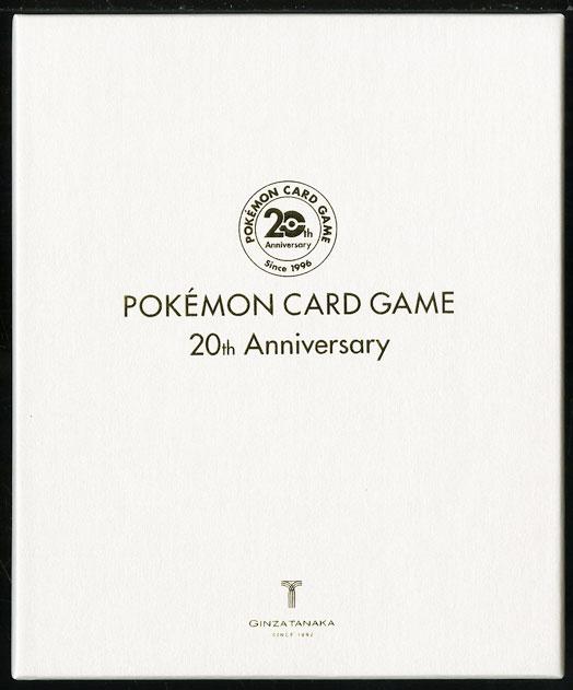 2016 Pokemon 20th Anniversary 24K Gold Ginza Tanaka Japanese Pikachu #25 (PWCC) - Image 3