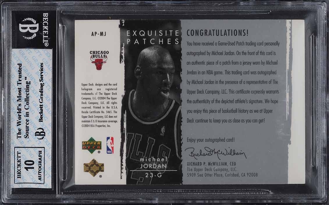 Lot 1/2: 2003 Exquisite Collection Michael Jordan PATCH AUTO 1/100 BGS 8 (PWCC) - Image 2