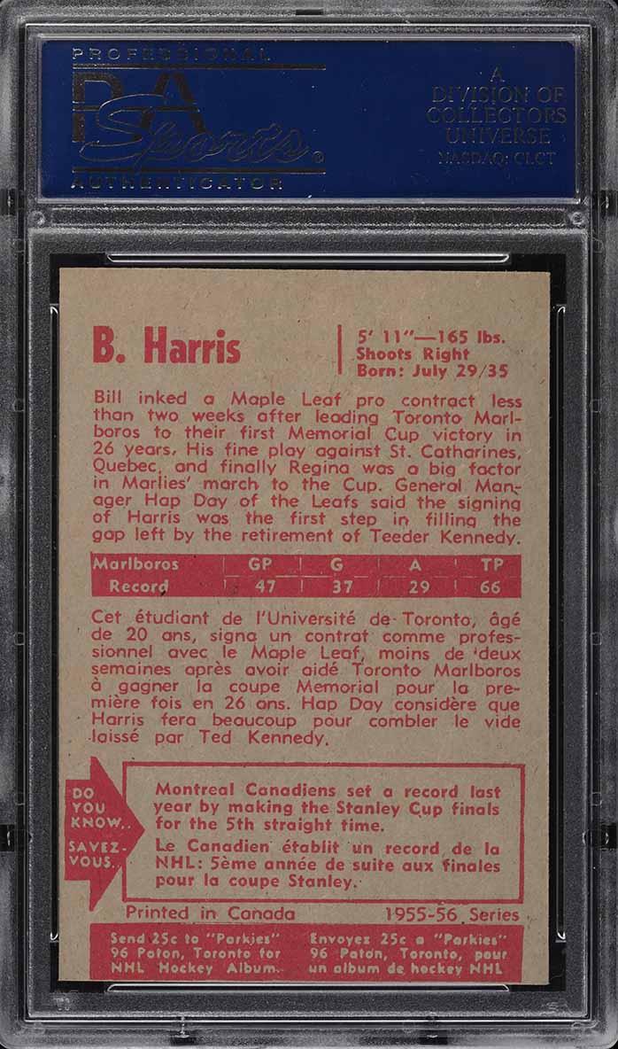 1955 Parkhurst Billy Harris #20 PSA 7.5 NRMT+ - Image 2