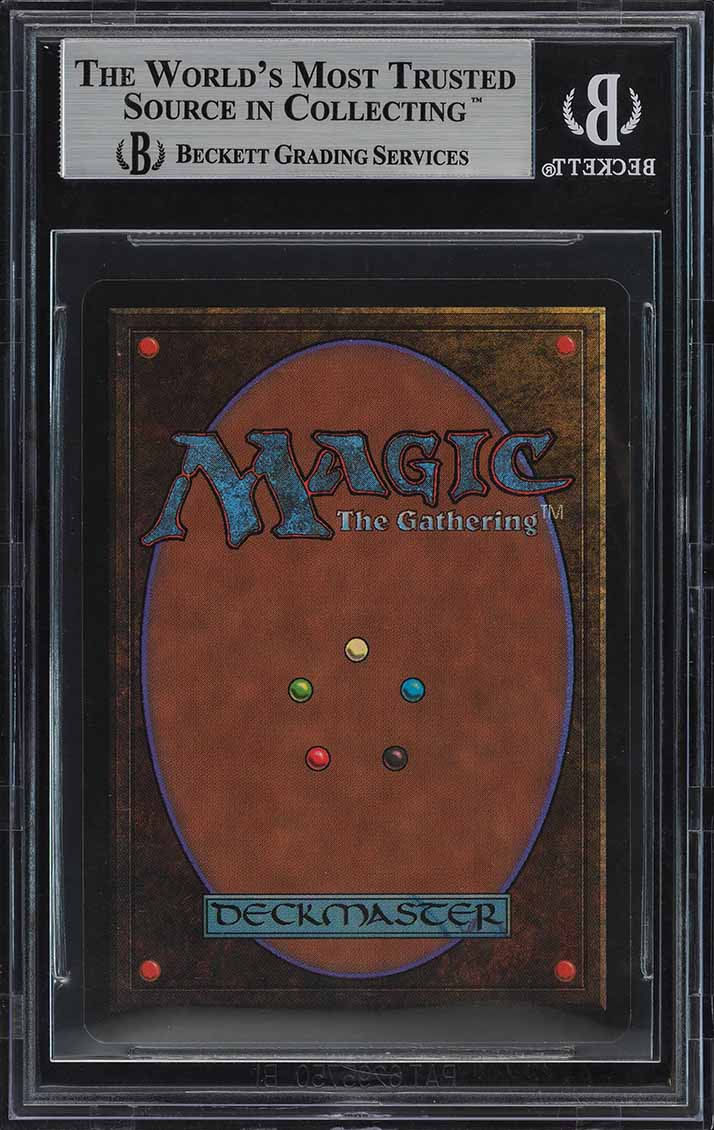 1993 Magic The Gathering MTG Beta Mox Pearl R A BGS 9 MINT (PWCC) - Image 2