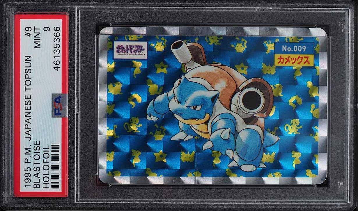 1995 Pokemon Japanese Topsun Holofoil Blastoise #9 PSA 9 MINT - Image 1