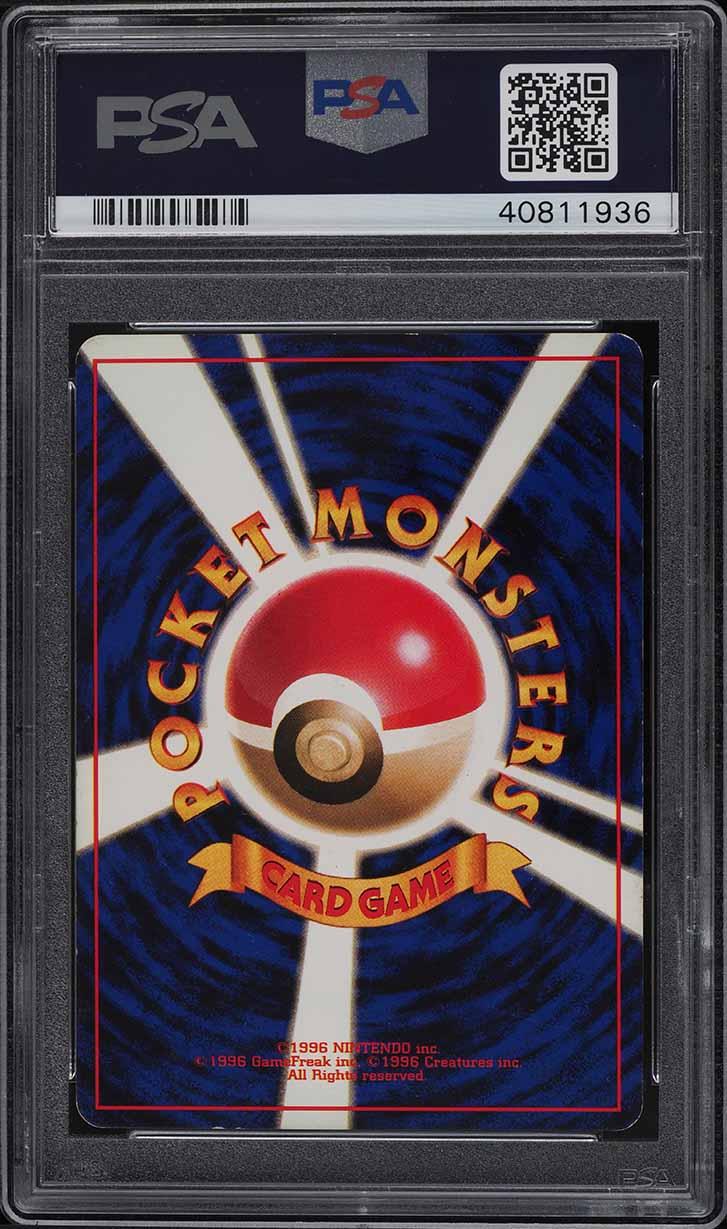 1996 Pokemon Japanese Base Set Holo No Rarity Symbol Holo Charizard #6 PSA 9 MT - Image 2