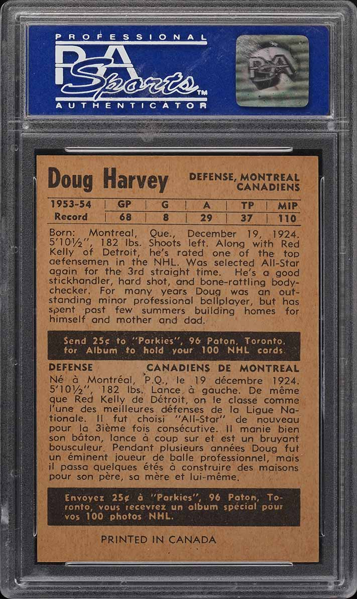 1954 Parkhurst Doug Harvey #14 PSA 8 NM-MT - Image 2