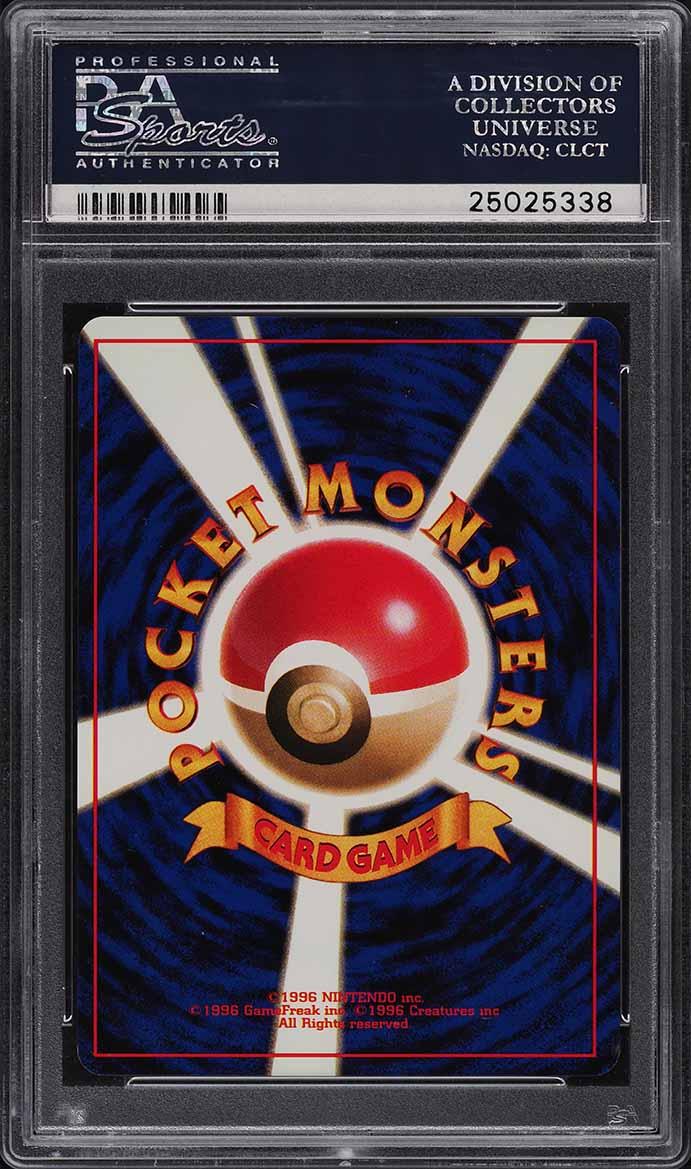 1996 Pokemon Japanese Basic No Rarity Symbol Holo Poliwrath #62 PSA 10 GEM MINT - Image 2