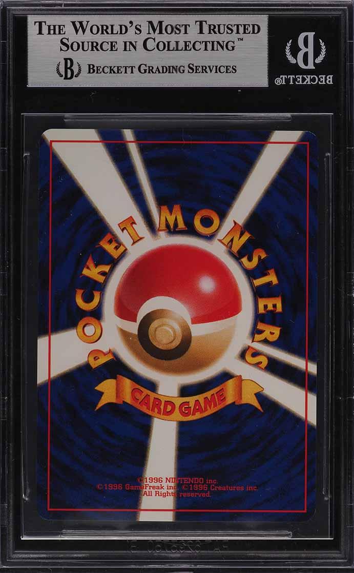 1999 Pokemon Japanese Tropical Mega Battle Finals Prize Tropical Wind #NNO BGS 9 - Image 2