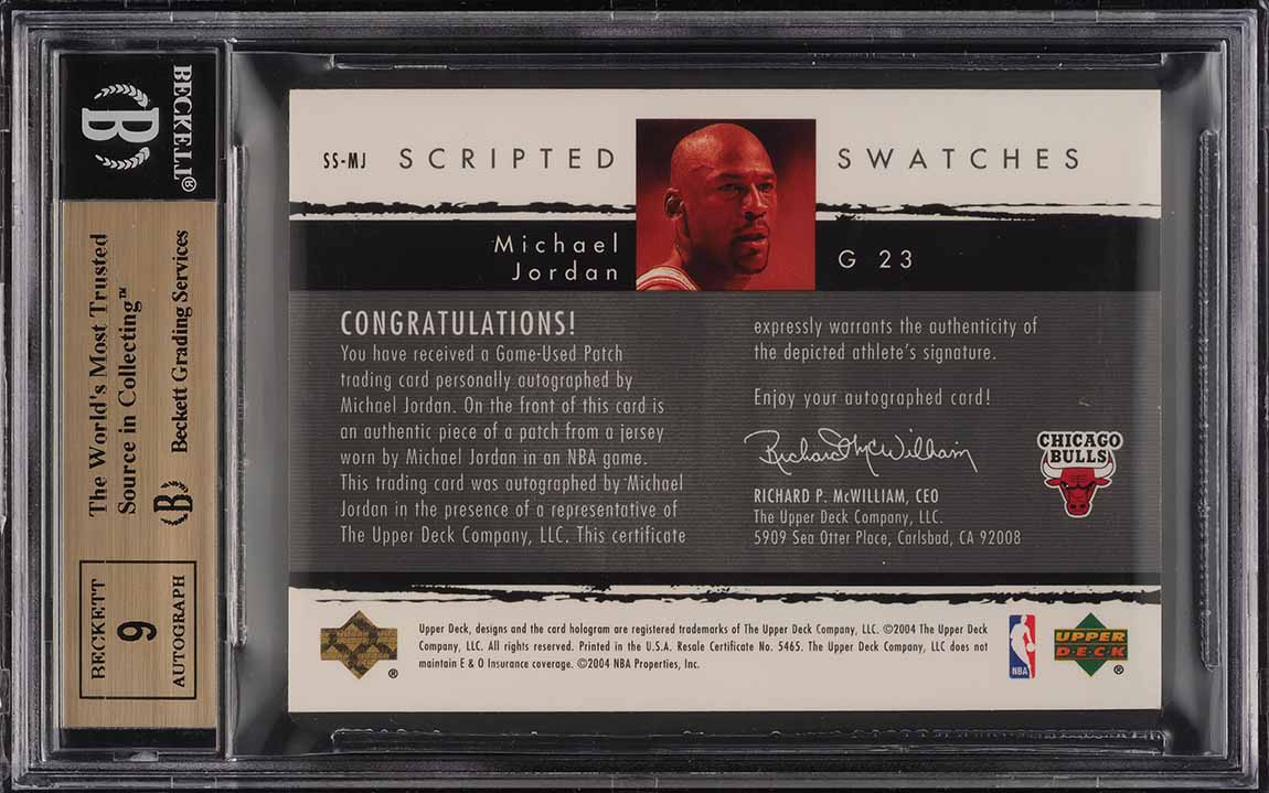 2003 Exquisite Collection Scripted Michael Jordan PATCH AUTO /25 BGS 9.5 (PWCC) - Image 2