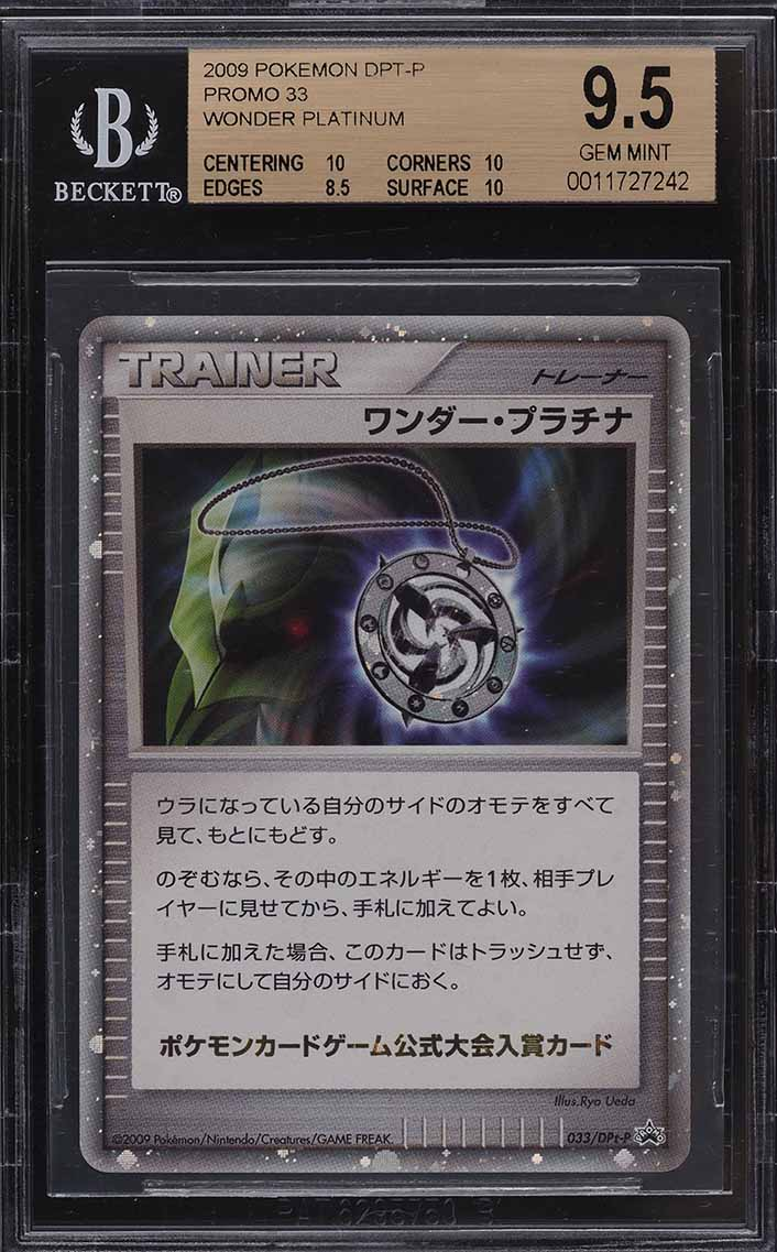 2009 Pokemon Japanese Promo Wonder Platinum Trophy Card w/Trophy Card BGS 9.5 - Image 1