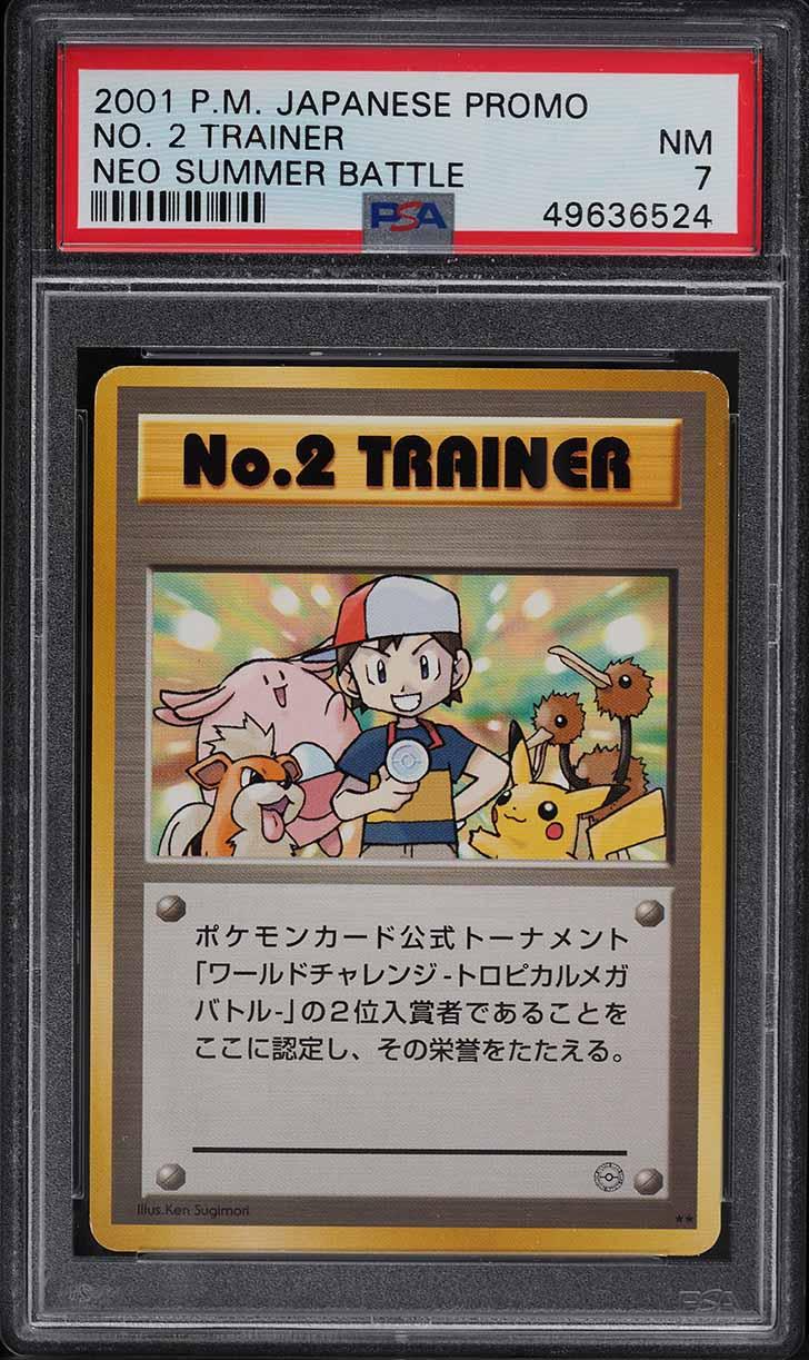 2001 Pokemon Japanese Trophy Card Neo Summer Battle No.2 Trainer 2nd Place PSA 7 - Image 1