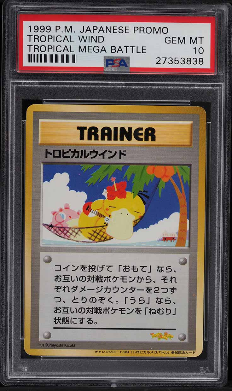 1999 Pokemon Japanese Promo Tropical Mega Battle Tropical Wind PSA 10 GEM MINT - Image 1