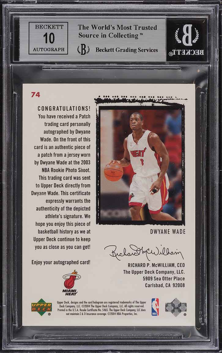 2003 Exquisite Collection Dwyane Wade ROOKIE RC PATCH AUTO /99 #74 BGS 9 (PWCC) - Image 2