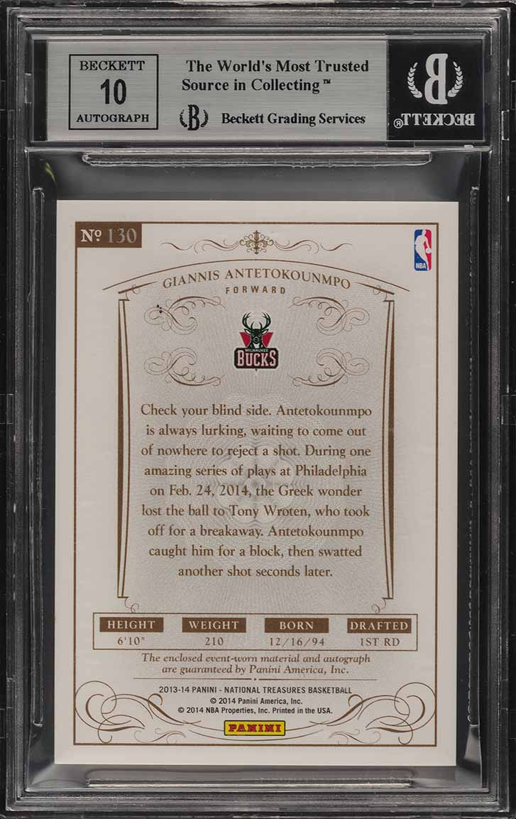 2013 National Treasures Giannis Antetokounmpo ROOKIE AUTO PATCH /99 BGS 9 (PWCC) - Image 2