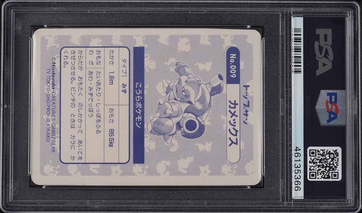 1995 Pokemon Japanese Topsun Holofoil Blastoise #9 PSA 9 MINT - Image 2