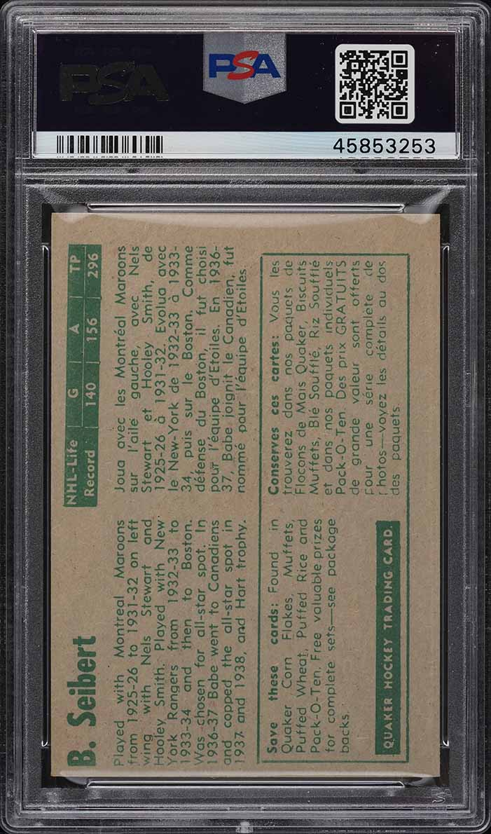 1955 Parkhurst Quaker Oats Babe Seibert #62 PSA 5.5 EX+ - Image 2