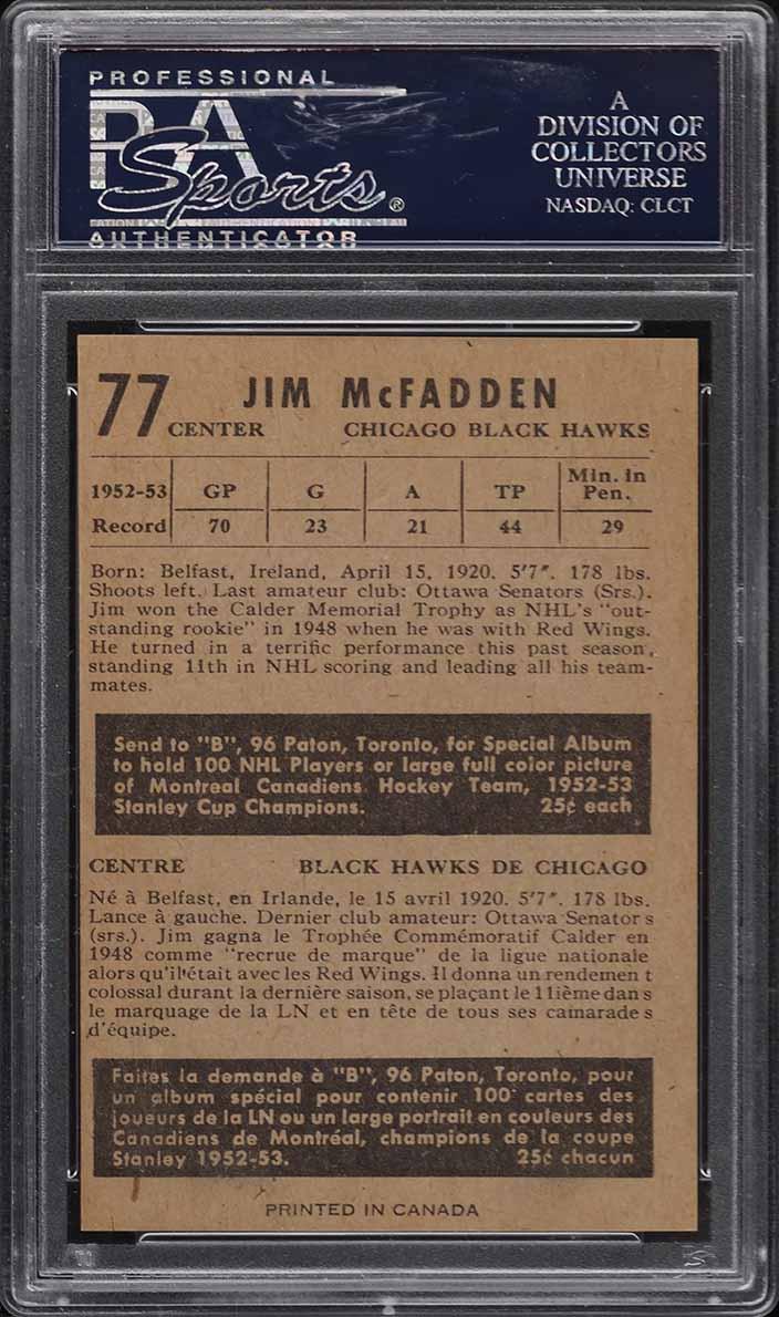 1953 Parkhurst Jim McFadden #77 PSA 7 NRMT - Image 2