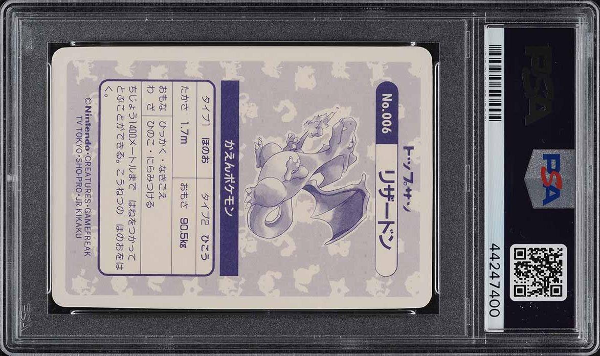 1995 Pokemon Japanese Topsun Holofoil Prism Charizard #6 PSA 10 GEM MINT - Image 2