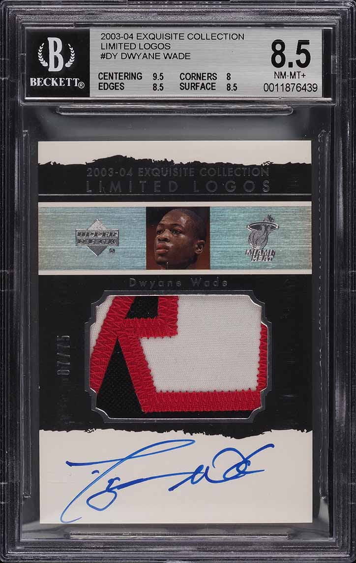 2003 Exquisite Collection Limited Logo Dwyane Wade ROOKIE PATCH AUTO /75 BGS 8.5 - Image 1