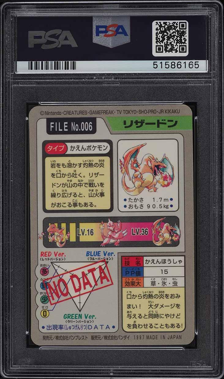 1997 Pokemon Japanese Pocket Monsters Carddass Prism Charizard #006 PSA 9 MINT - Image 2