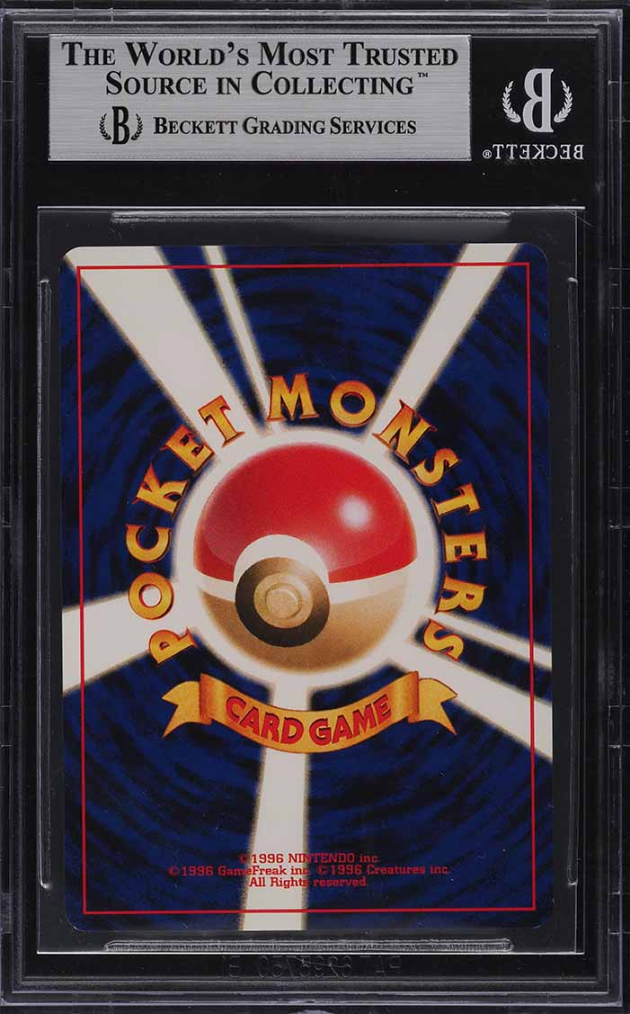 2001 Pokemon Neo Summer Battle Road #3 Trainer Trophy Card BGS 9 MINT (PWCC) - Image 2