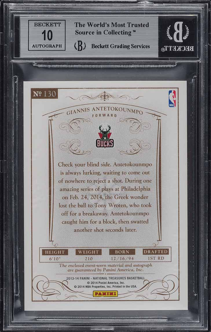 2013 National Treasures Gold Giannis Antetokounmpo RC PATCH AUTO /25 BGS 8.5PWCC - Image 2