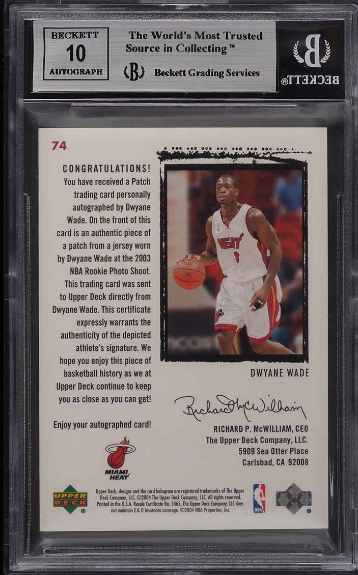 2003 Exquisite Collection Dwyane Wade ROOKIE RC PATCH AUTO /99 #74 BGS 9 MINT - Image 2