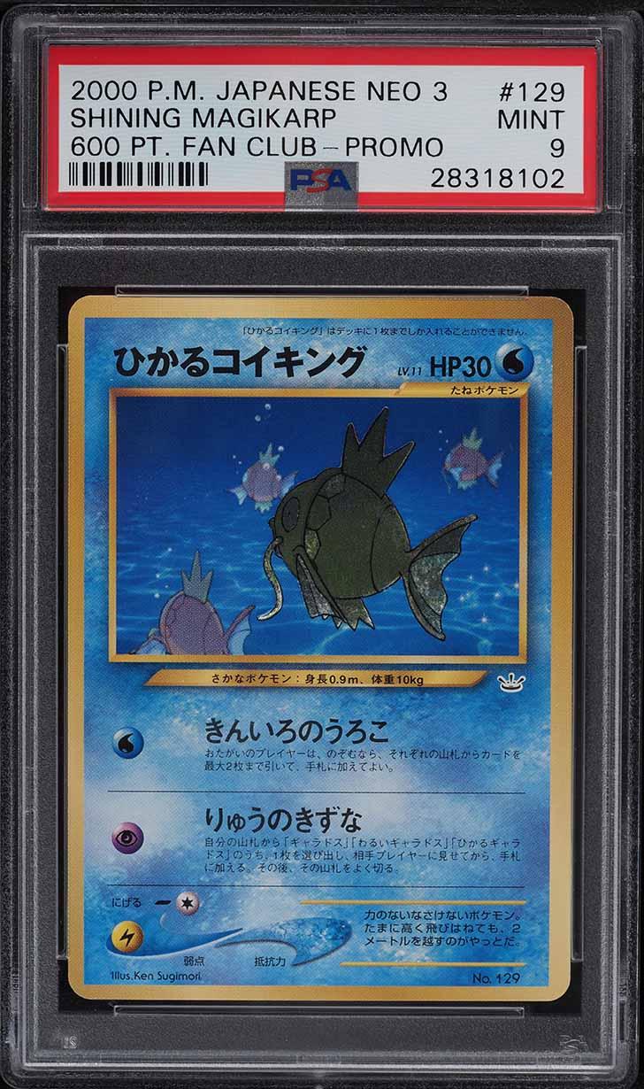 2000 Pokemon Japanese Neo 3 Promo 600 Pt. Fan Club Shining Magikarp #129 PSA 9 - Image 1
