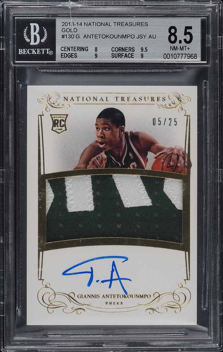 2013 National Treasures Gold Giannis Antetokounmpo RC PATCH AUTO /25 BGS 8.5PWCC - Image 1