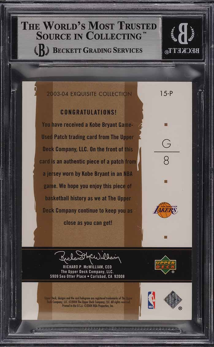 2003 Exquisite Collection Parallel Kobe Bryant PATCH 10/10 #15P BGS 9 MINT - Image 2