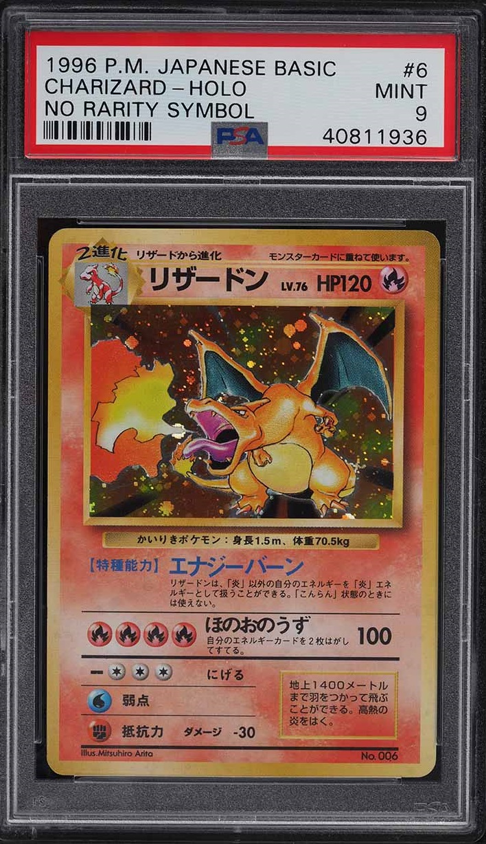 1996 Pokemon Japanese Base Set Holo No Rarity Symbol Holo Charizard #6 PSA 9 MT - Image 1