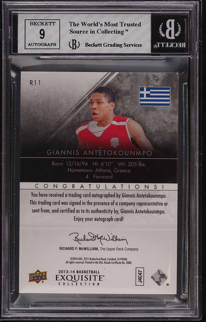 2013 Exquisite Collection Indigo Giannis Antetokounmpo ROOKIE RC AUTO 1/2 BGS 8 - Image 2