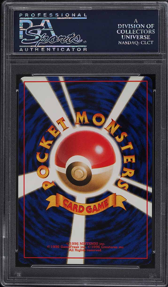 1998 Pokemon Japanese Promo Family Event Trophy Card Holo Kangaskhan #115 PSA 10 - Image 2