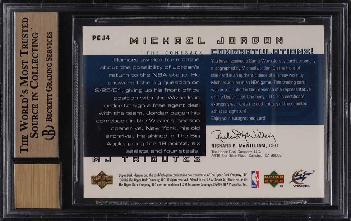 2001 UD Tributes Portrait Champion Michael Jordan PATCH AUTO 23/23 BGS 9.5 PWCC - Image 2