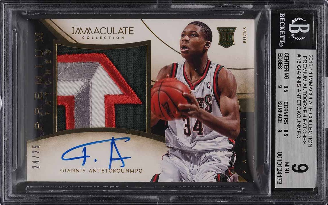 2013 Immaculate Collection Premium Giannis Antetokounmpo RC PATCH AUTO /25 BGS 9 - Image 1