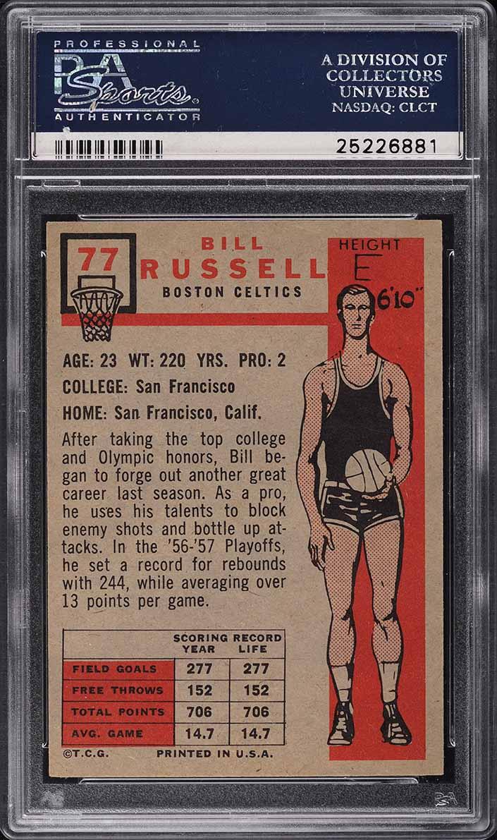 1957 Topps Basketball Bill Russell SP ROOKIE RC #77 PSA 7 NRMT - Image 2