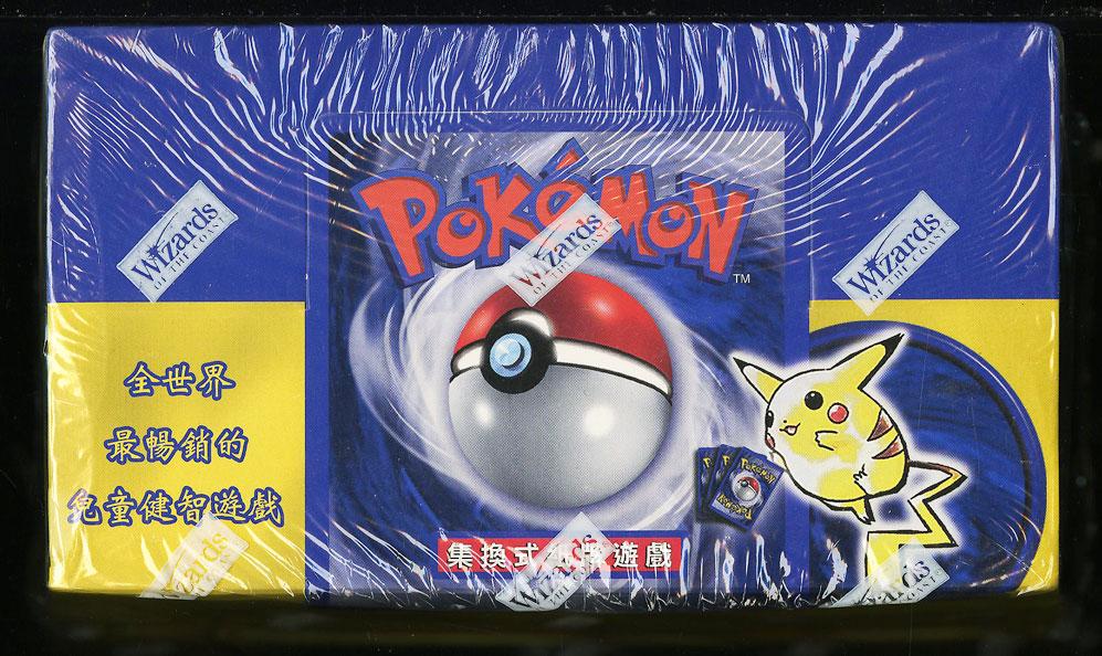 1999 Pokemon Base Set Chinese Precon Display, Red Logo, 8ct Box, Pikachu (PWCC) - Image 1