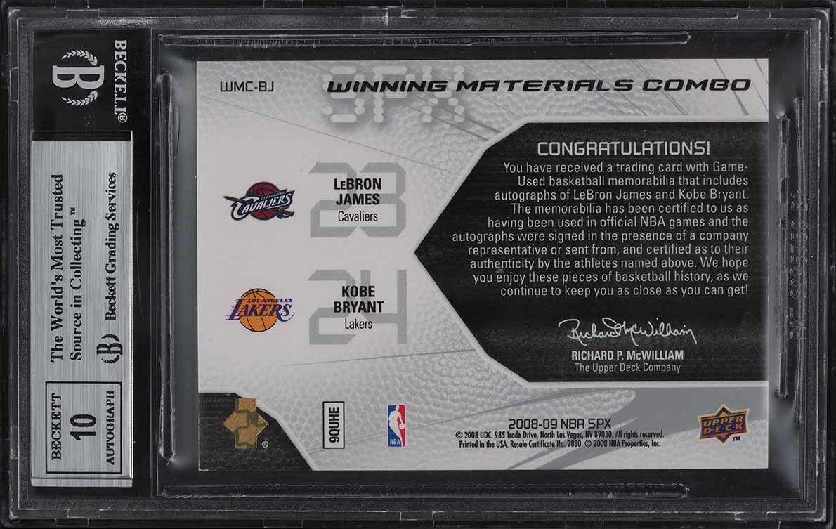 2008 SPx Winning Combos Kobe Bryant & LeBron James PATCH AUTO 1/5 #WMCBJ BGS 9 - Image 2