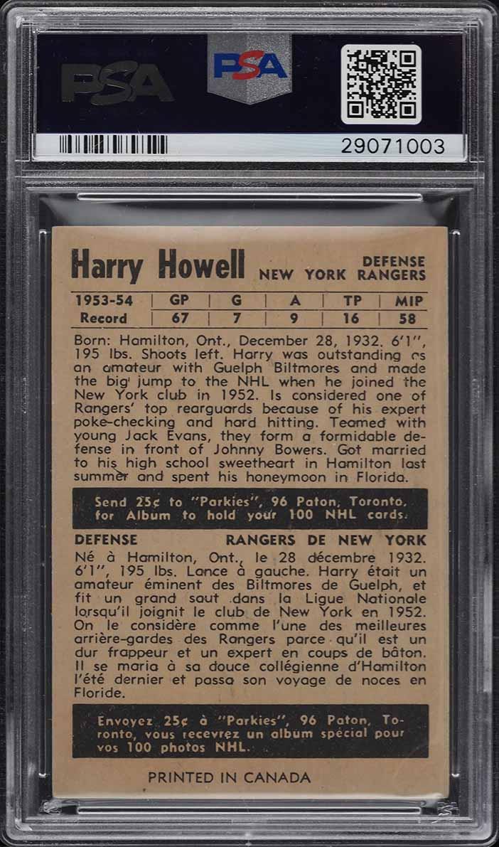1954 Parkhurst Harry Howell #70 PSA 6.5 EXMT+ - Image 2