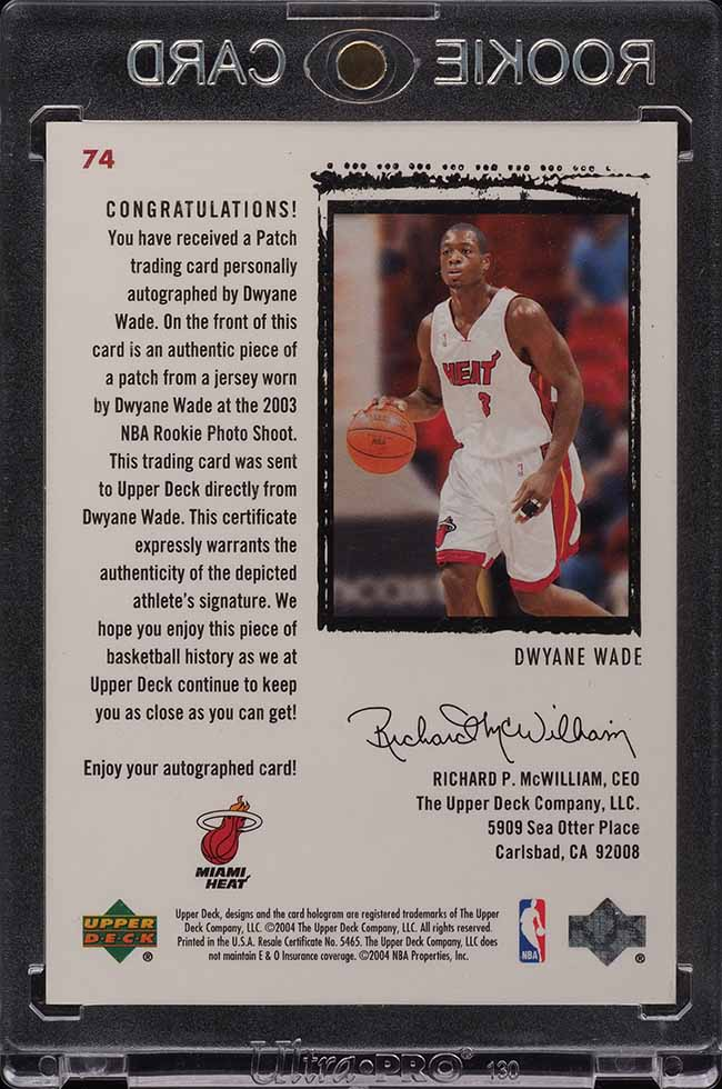 2003 Exquisite Collection Dwyane Wade ROOKIE RC 3-CLR PATCH AUTO /99 #74 - Image 2